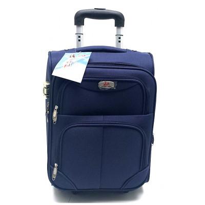 Чемодан EASY TRIP большой темно-синий тканевый 70 см