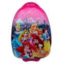 Чемодан детский пластиковый Принцессы 42 см 2 колеса Bp001606