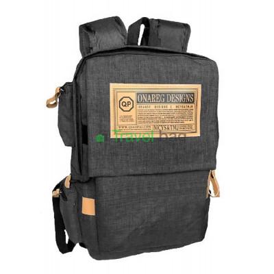 Рюкзак городской QP 40х30 см серый