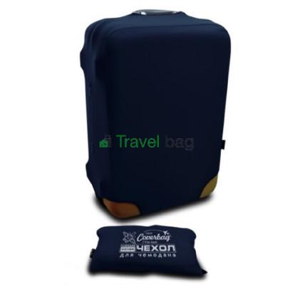 Чехол на чемодан дайвинг M темно-синий