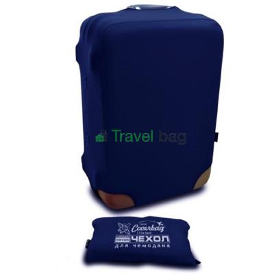 Чехол на чемодан размер S дайвинг светло-синий