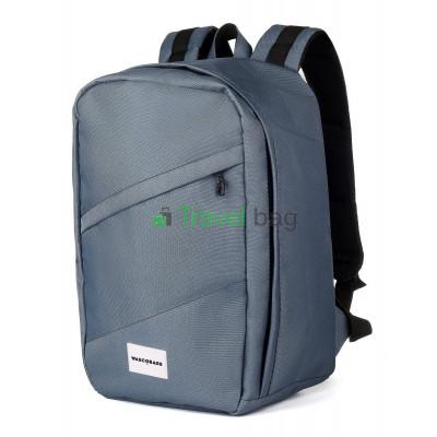 Рюкзак для ручной клади Wascobags 40х25х18 серый